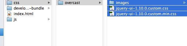 Datepickerで日付入力支援 - jQueryのカレンダープ …
