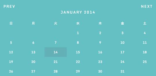 jQuery UI でカレンダーを表示する Datepicker の使 …