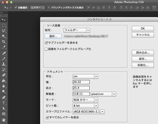 mac プレビュー pdf 文字色
